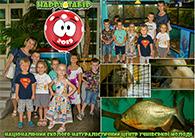 фото детский центр